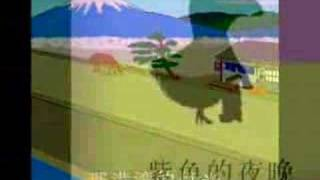 Shina No Yoru 支那之夜 China Night 李香蘭 1940