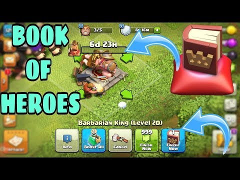 HOW TO USE BOOK OF HEROES(MAGICAL ITEM) IN CLASH OF CLANS?(UPGRADE YOU HERO INSTANTLY WITHOUT GEMS)!