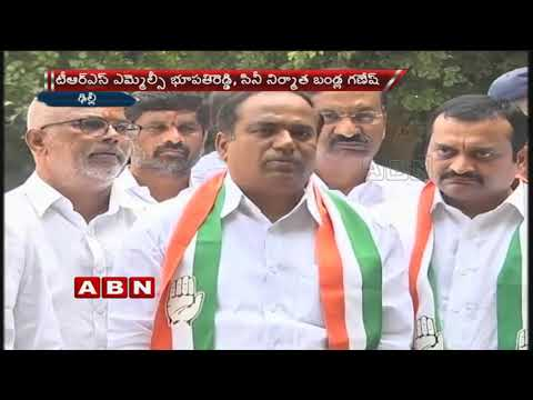 Nizamabad TRS MLC Bhupathi Reddy and Bandla ganesh Joins in Congress