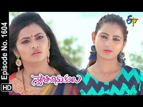 Swathi Chinukulu | 23rd October 2018 | Full Episode No 1604 | ETV Telugu