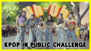[KPOP IN PUBLIC CHALLENGE] (G)I-DLE((여자)아이들) _ Uh-Oh | Dance Cover by GUN Dance Team from Vietnam
