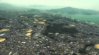 THE MOVIES OF SHUNAN CITY ~ 周南市PR映画