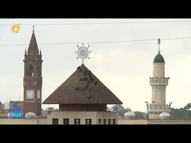 Best Places To Visit In Asmara