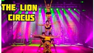 ঐতিহ্যবাহী দি লায়ন সার্কাস ২০১৭/Traditional circus show 2017 Bd