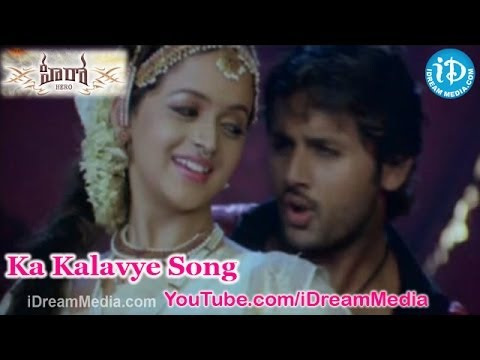 Ka Kalavye Song - Hero Movie Songs - Nitin - Bhavana - Brahmanandam video