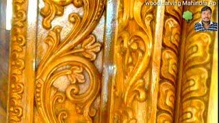Main door side border variety variety models wood carving Mahindra AP