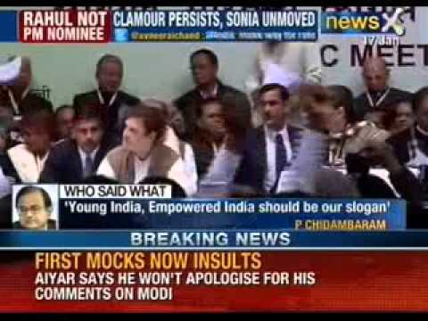 Rahul Gandhi will not be Prime Minister, decision is final, says Sonia Gandhi - NewsX