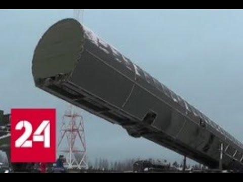 Пересвет, Посейдон и Буревестник: как выбирали имена для новейшего оружия - Россия 24