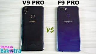 Vivo V9 Pro vs Oppo F9 Pro SpeedTest and Camera Comparison