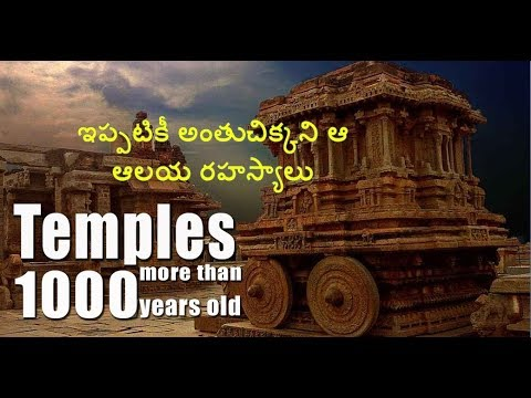 1000 years old temples in India |The mysteries of the 1000 year old temple