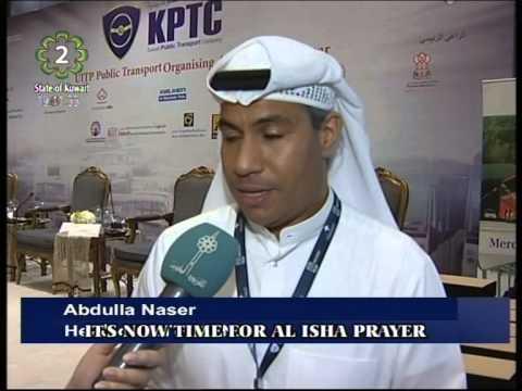 Kuwait Public Transport Company organizes Authorities Seminar entitled Crowd