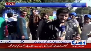 Auto Show By City 41 & Pak Wheelers In D Ground | City 41