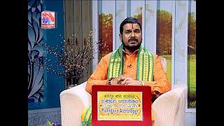 Paandava Jothidam (10-08-2020)