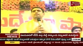 Nara Lokesh Challenges Pawan Kalyan| Come With Evidence On Your Corruption Allegations |Mahaa News