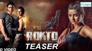 Rokto Official Trailer
