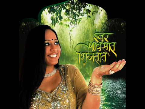 swar paawsaat bhijtaat rock song by vaishali samant