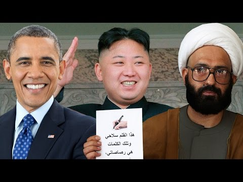 Axis Of Lies: Obama, North Korea & Australian Terror Attack Decoded with Patrick Henningsen