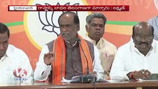 BJP Laxman Slams KCR Over Skip For NITI Aayog Meeting | Telangana