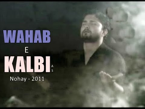 Wehab-e-kalbi As (syed Raza Abbas Zaidi ) Vol=6 New Noha 2011 video