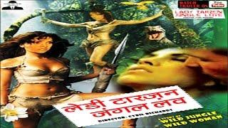 Lady Tarzan Jungle Love - Full Hollywood Dubbed Hindi Action Thriller Film - HD Latest 2016