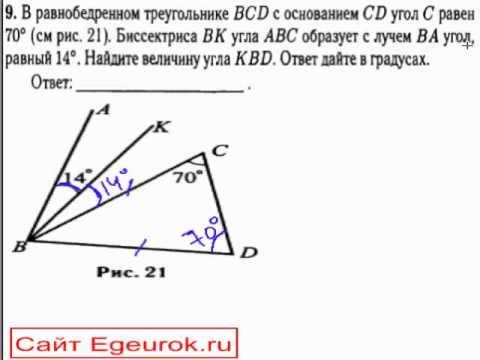 Решение задачи ГИА 2013, модуль геометрия: дан треугольник, найти угол.