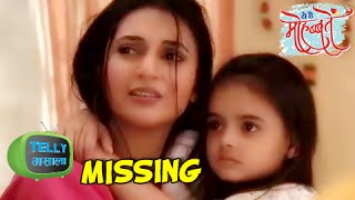 OMG Ruhi MISSING from Bhalla House | Yeh Hai Mohabbatein FULL EPISODE Update | Star Plus