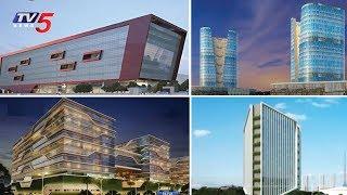 ఐటీ టవర్, సిటీ సివిల్ కోర్టుల నిర్మాణం కోసం!! | AP Govt Opens Public Poll For IT Tower Designs | TV5