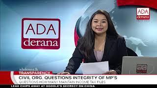 Ada Derana First At 9.00 - English News 10.10.2018