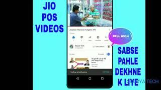 Jio phone digital ekyc process