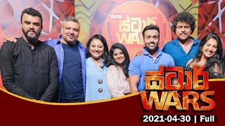 STAR WARS | 30 - 04- 2021 | SIYATHA TV | Full Episode