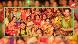 Bathukamma Celebrations 2018 in Singapore   Manam Telugu   Telugu All Singapore