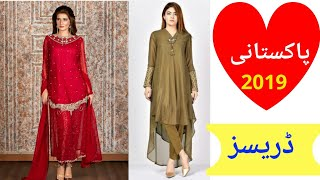 best multi colors dresses eid 2019