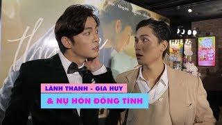 Lãnh Thanh và Gia Huy nói gì về nụ hôn đồng tính trong 'Thưa mẹ con đi'?