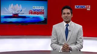 NEWS24 বিজনেস at 11pm Business News on 20th September, 2018 on News24