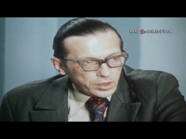 СССР общество без кризисов Документальный фильм о социалистическом строе в Советском Сою