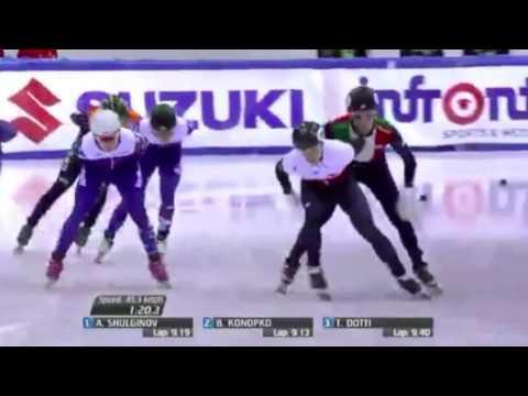 Victor An 1500 Final B EC 2017