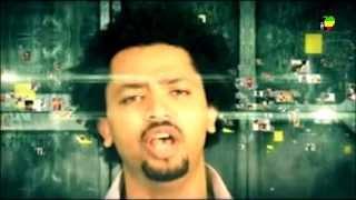 BEST New Ethiopian Music 2014 Nhatty Man  - Altamenshim (Official Video)