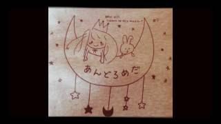 冷凍便/aiko cover(カラオケ)