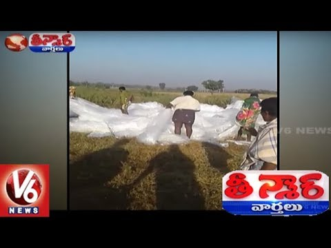 People In Panic Situation As Parachute Fell Into Vikarabad | Teenmaar News | V6 News