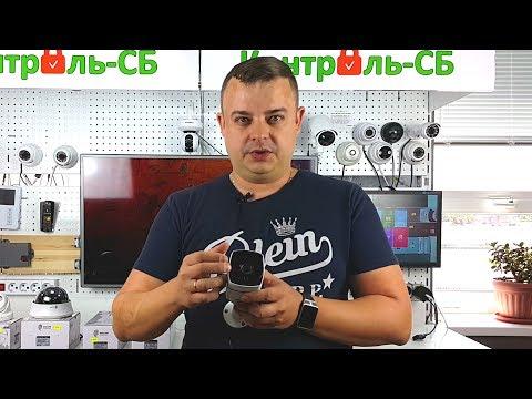 AHD 3.0 камеры 4 Мп