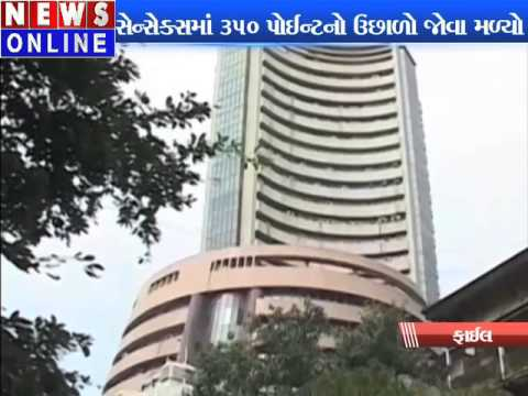 The Sensex led by strong gains 350 points