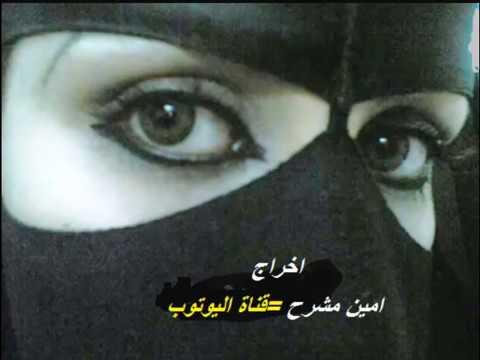 اميرة الغيد اجمل اغنية يمنية للفنان عتيق النماري