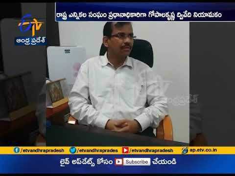 Gopalakrishna Dwivedi Appointed | as New AP Election Officer