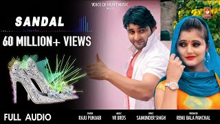 Sandal Audio Most Popular Haryanvi DJ Song Vijay Varma Anjali Raghav Raju Punjabi VR Bros