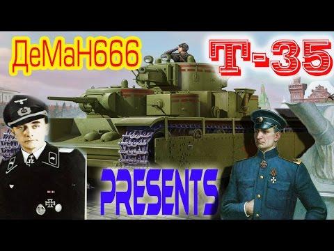 War Thunder | ДеМаН666 | Т-35 - СУХАПУТНЫЙ ЛЕНКОР!!!