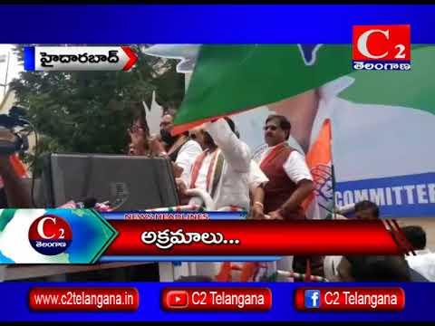 హైదరాబాద్ : BJP అక్రమ విమాన కొనుగోలు కందించిన కాంగ్రెస్ | 01-08-2018