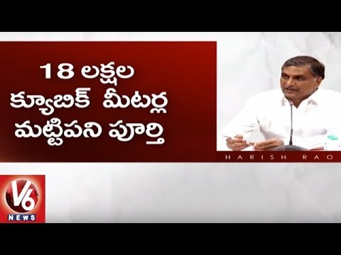 Minister Harish Rao Review Meet On Palamuru Ranga Reddy Lift Irrigation Project Works | V6 News
