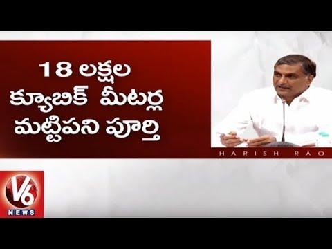 Minister Harish Rao Review Meet On Palamuru Ranga Reddy Lift Irrigation Project Works | V6 News