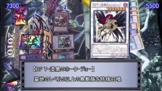 【第6回】旋風BF vs シャドール【遊戯王対戦動画】