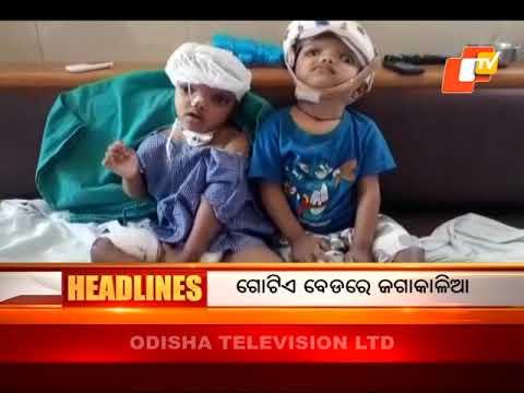 07 am Headlines  22 Mar 2018  Today News Headlines OTV